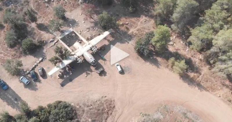 מטוס הנורד ביער תמונה מרחפן dji mavic air