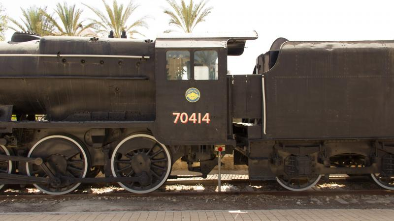 הרכבת הטורקית