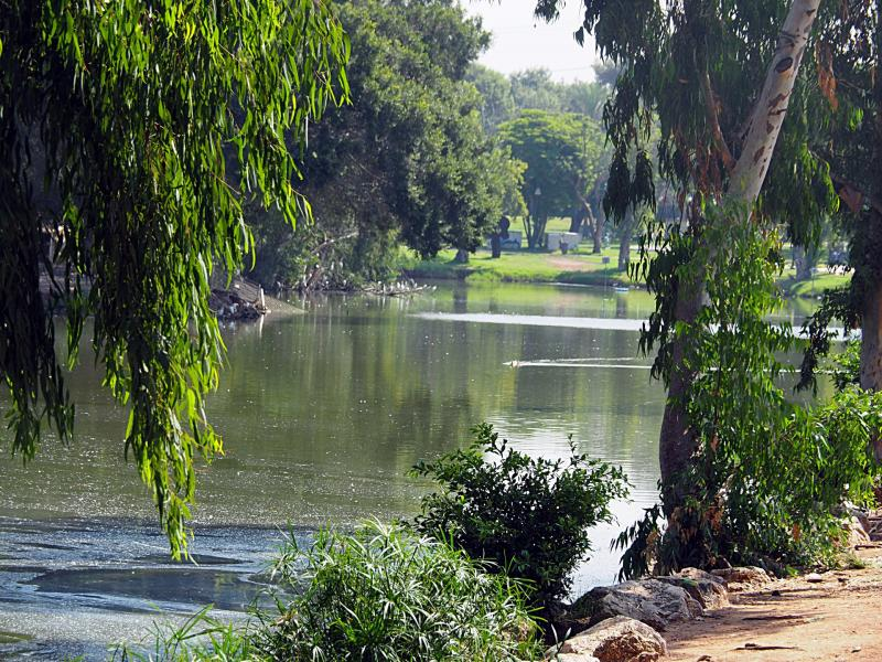 פארק רמת גן