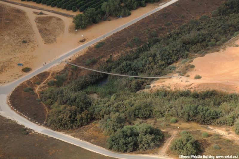 גשר הבשור בנחל הבשור