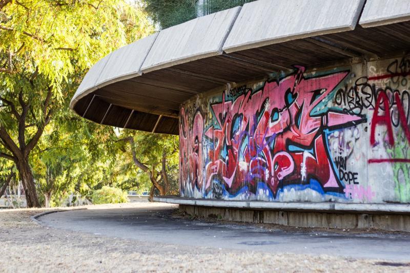 גרפיטי בפארק יונה באשדוד