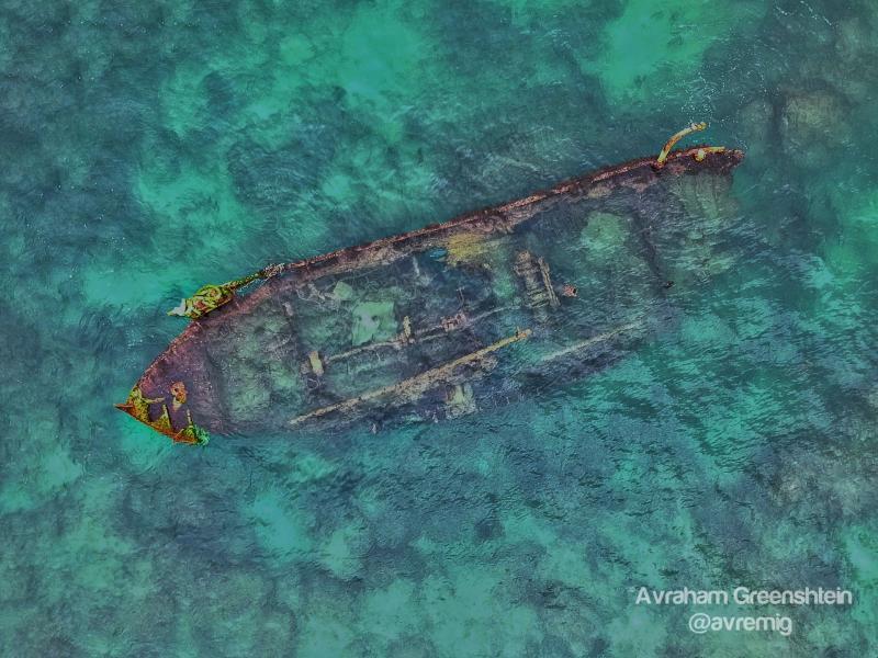 סירה טרופה חוף ארסוף