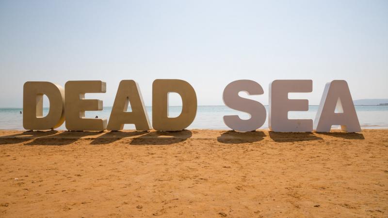 פסל אותיות Dead Sea, ים המלח