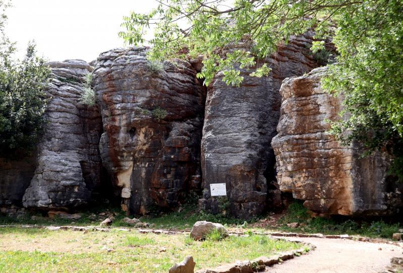פארק הסלעים כיסרא סומיע